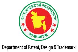 MicroMac Client - Department of Patent, Design & Trademark
