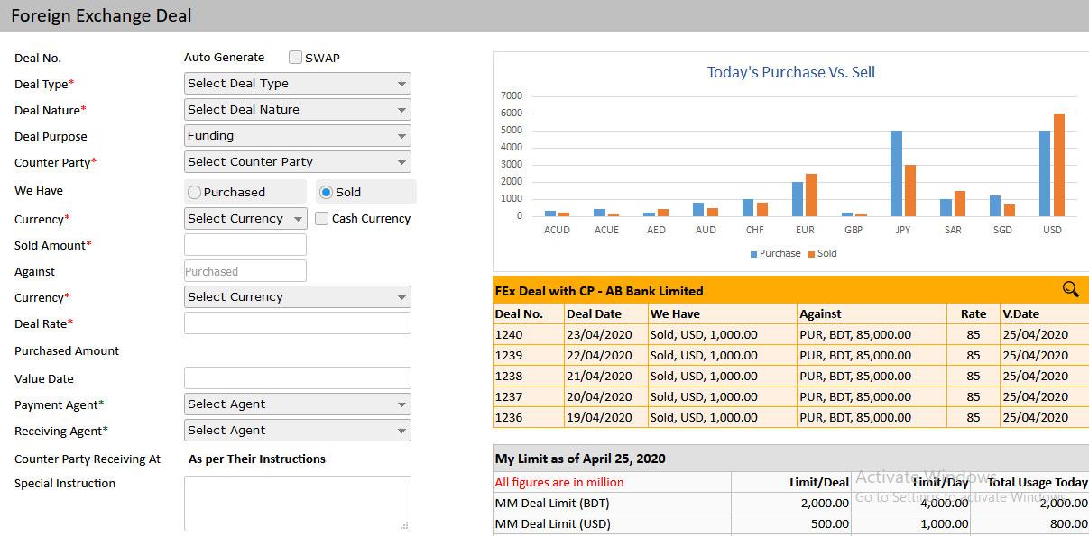 eDeal FX Deal Entry Screenshot