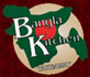 Bangla Kitchen Takeaway, UK