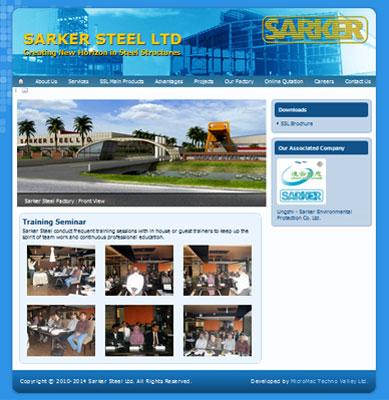 www.sarkersteel.com